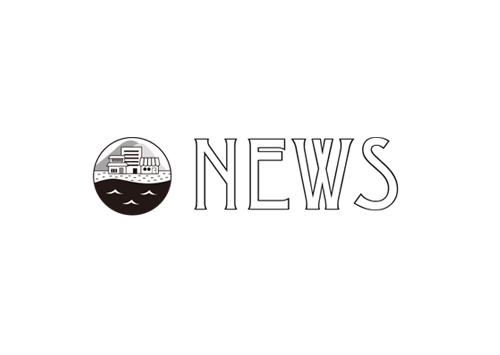 「びわ湖大津夏まつりイベント」名称決定のお知らせ