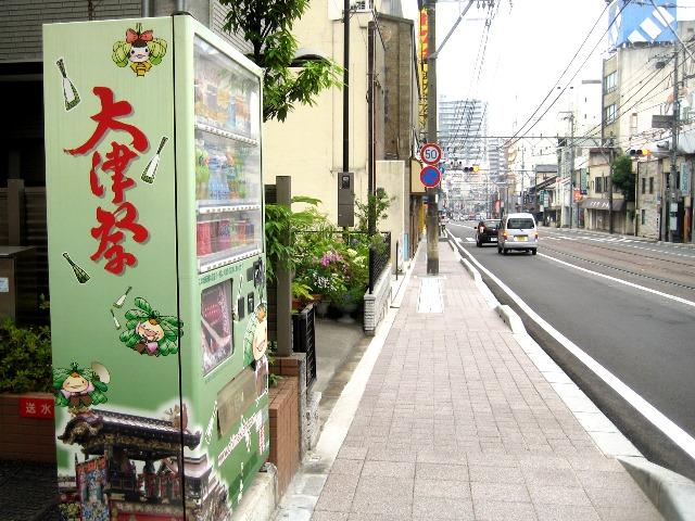 006_4_jihanki