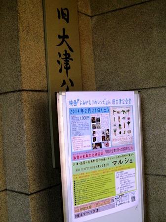 20140223_1_kanban