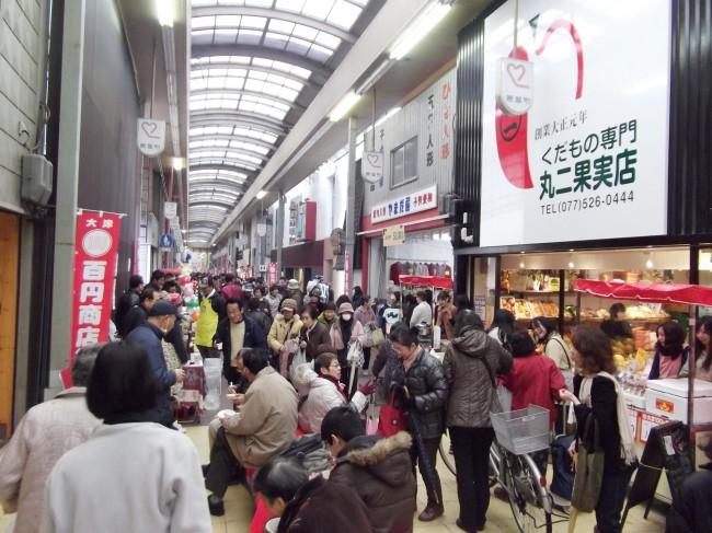 【トップ】100円商店街