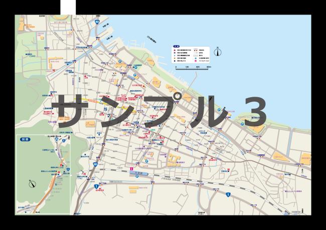 サンプル3-01