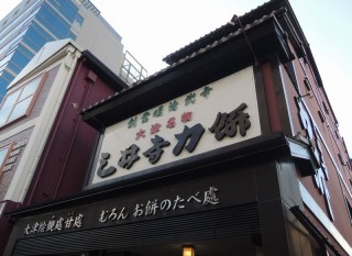 chikaramochi_1