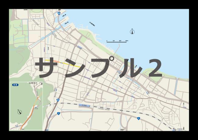 サンプル2