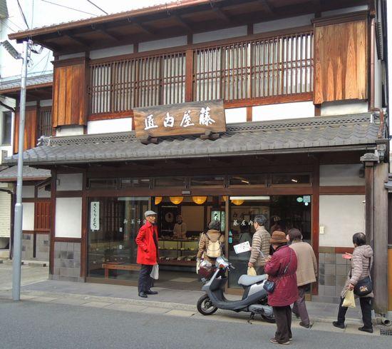 fujiya_1