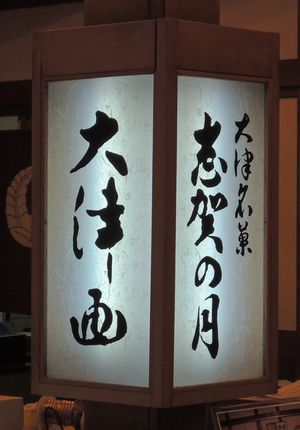 fujiya_6