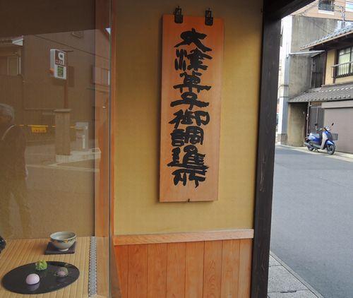 kakurido_2