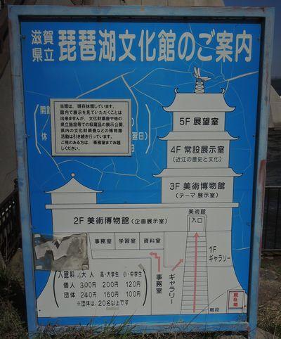 matizukuri201