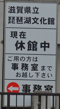 matizukuri205