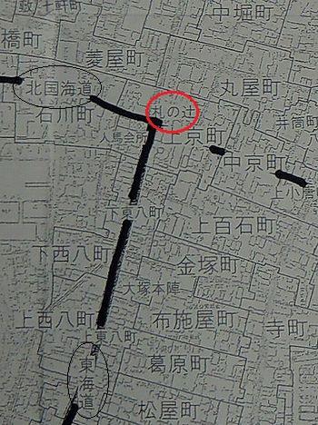 matizukuri301