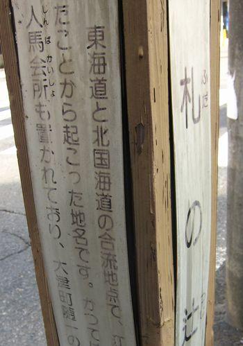 matizukuri303