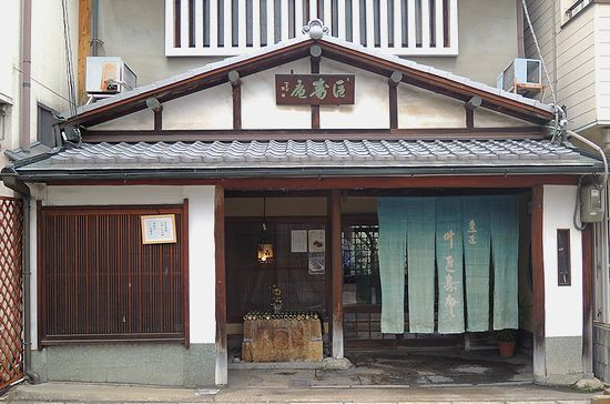 matizukuri306