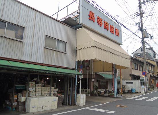 matizukuri307