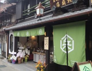 mochihei_1