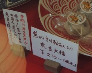 mochihei_4