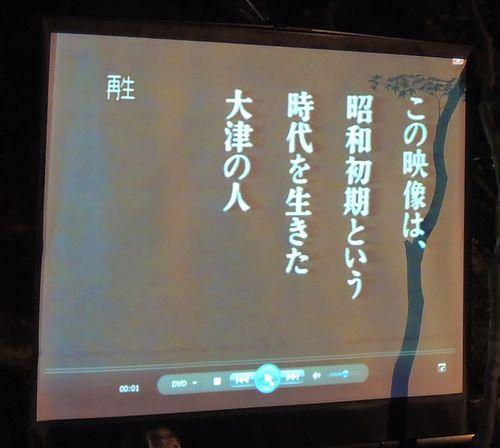 yusuzumi_8